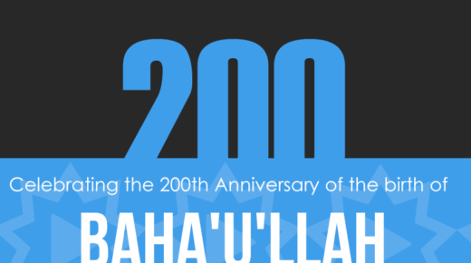 200th Anniversary of Baha'u'llah's Birth