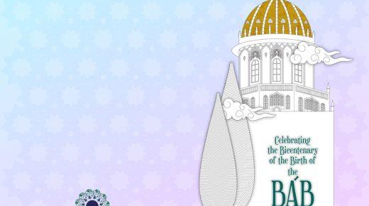 Posters for Bicentenary of the Birth of the Bab made by Iranian Graphic Designer